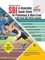 SBI clerk book guide