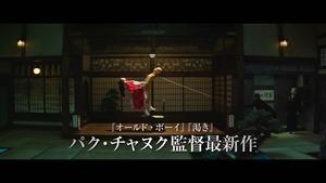 R-18指定 規制ギリギリの予告編解禁 パク・チャヌク監督最新作『お嬢さん』.mp4 - 00021