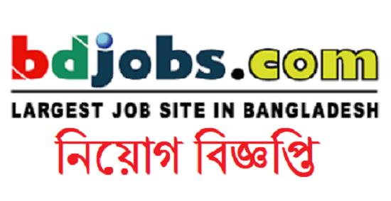bdjobs.com limited career - বিডিজবস ডট কম চাকরির খবর