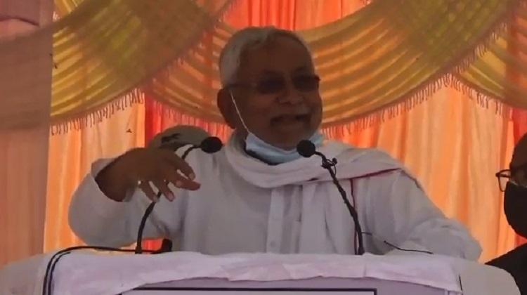 भोरे में बोले सीएम नीतीश जंगल राज हटाकर कानून राज किए कायम, देश में अपराध के मामले में 23 वां स्थान पर बिहार