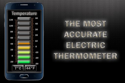 正確な温度計