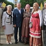 Большереченскому району – 90 лет