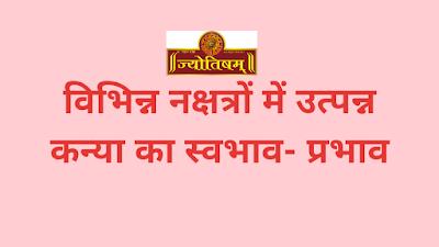 http://www.jyotisham.in