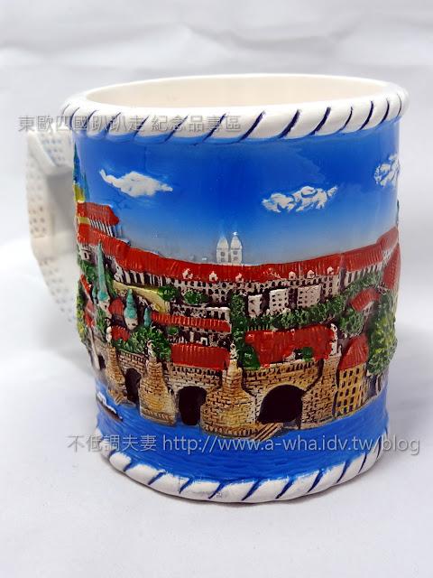 【東歐旅遊】購物指南必買紀念品特輯:Czech捷克布拉格咖啡杯~馬克杯遊世界系列
