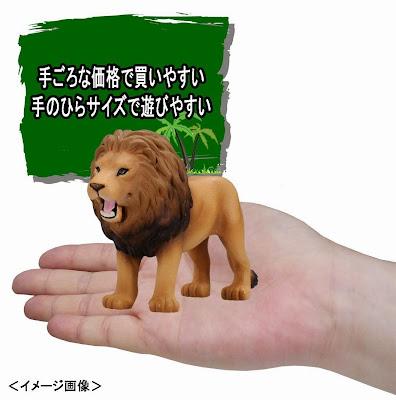 Sư tử Lion Ania AS-01 là sự lựa chọn hàng đầu cho việc giảng dạy học tập