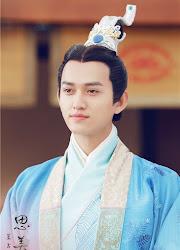 Ma Ke China Actor