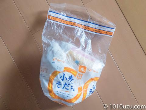 1日分のオムツをパン袋に入れてシーラーで密閉したところ