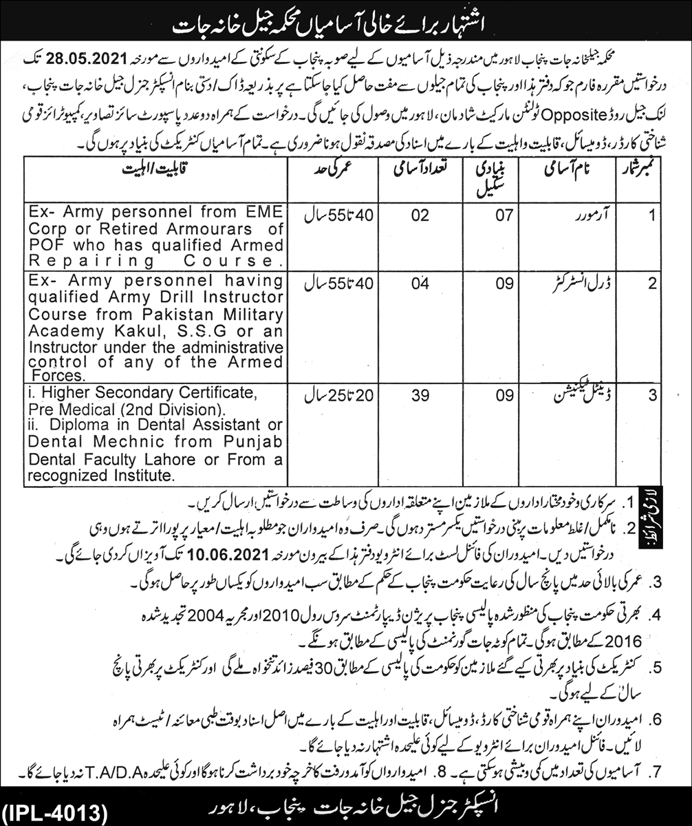 This page is about Punjab Prison Department Jobs May 2021 (45 Posts) Latest Advertisment. Punjab Prison Department invites applications for the posts announced on a contact / permanent basis from suitable candidates for the following positions such as Armor, Drill Instructor, Dental Technician. These vacancies are published in Nawaiwaqt Newspaper, one of the best News paper of Pakistan. This advertisement has pulibhsed on 02 May 2021 and Last Date to apply is 28 May 2021.