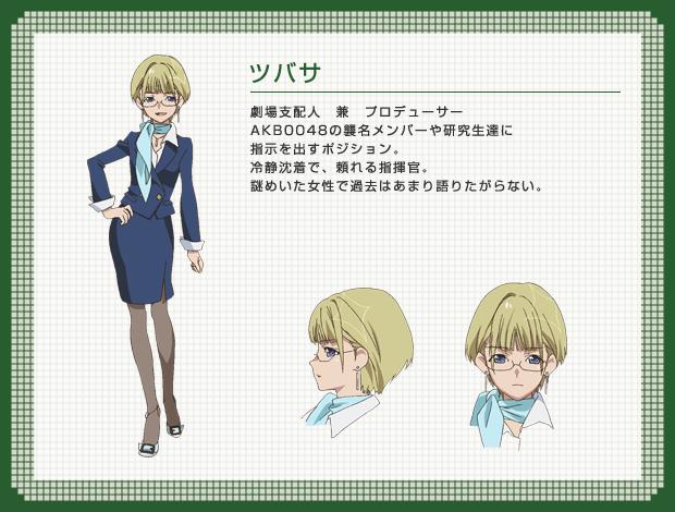 파일:external/ami.animecharactersdatabase.com/4758-127314972.jpg