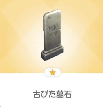 Hwe009.JPG