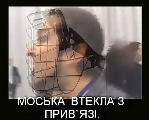 """После 12 часов переговоров в Минске итоговый документ согласован на 80% и состоит из более чем 10 пунктов, - """"Белорусский партизан"""" - Цензор.НЕТ 2825"""