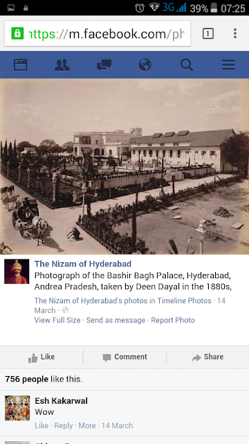Hyderabad - Rare Pictures - Screenshot_2015-10-04-07-25-40.png