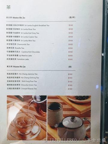 [食記·台北] 築空間 ARKI GALERIA (菜單更新20181028)