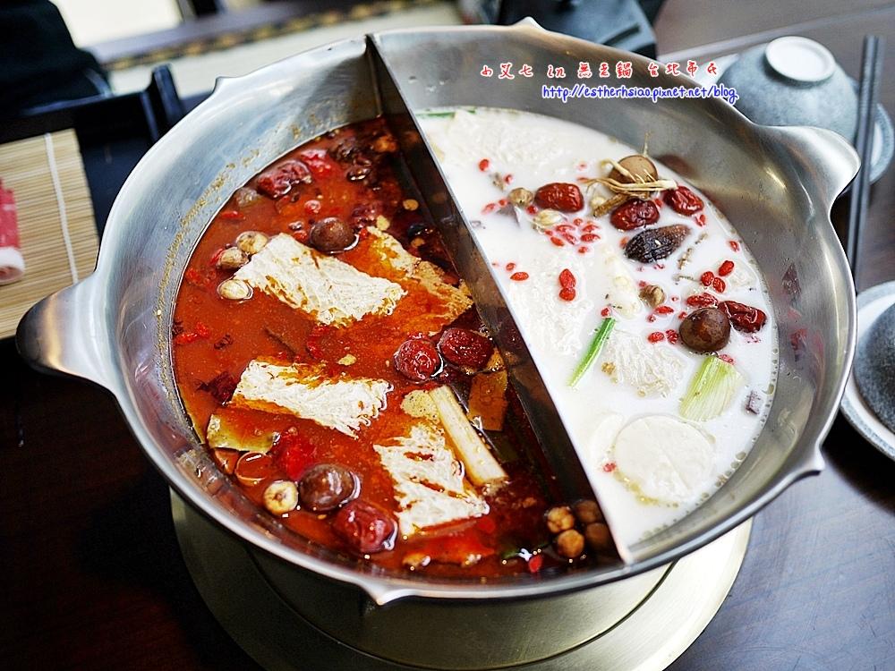 33 鴛鴦鍋