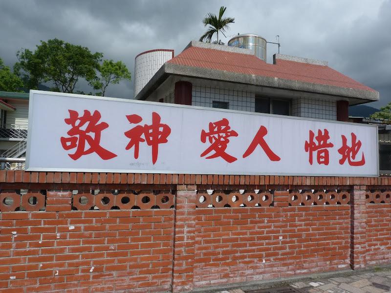 TAIWAN Dans la region de Hualien. Liyu lake.Un weekend chez Monet garden et alentours - P1010641.JPG