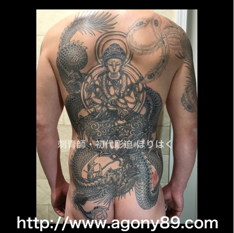 刺青、タトゥー、刺青デザイン、タトゥーデザイン、tattoo、tattoo画像、刺青画像、タトゥー画像、刺青デザイン画像、タトゥーデザイン画像、男性 刺青、男性 タトゥー、刺青 龍、観世音菩薩、鳳凰、背中一面、和彫り、烏彫り、千葉 刺青、千葉 タトゥー、千葉県 刺青、千葉県 タトゥー、柏 刺青、柏 タトゥー、松戸 刺青、松戸 タトゥー、五香 刺青、五香 タトゥー、タトゥースタジオ 千葉、タトゥースタジオ 千葉県、tattoo studio、タトゥースタジオ、 アゴニー アンド エクスタシー、初代彫迫、ほりはく、彫迫ブログ、ほりはく日記、刺青 彫迫、彫師、刺青師、http://horihaku.blogspot.com