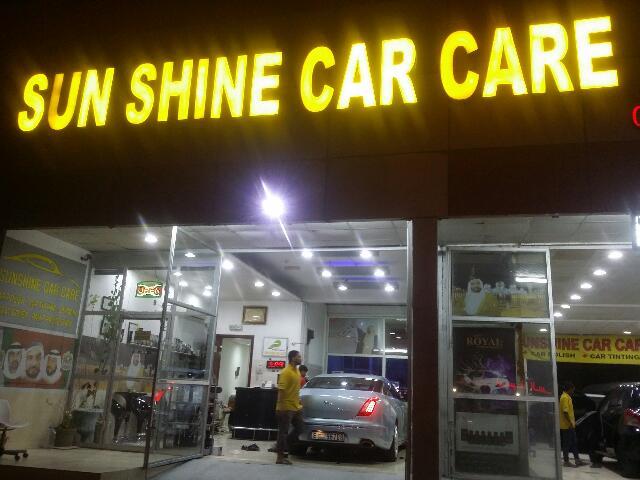 Sun shine car care