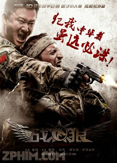 Chiến Lang - Wolf Warrior (2015) Poster