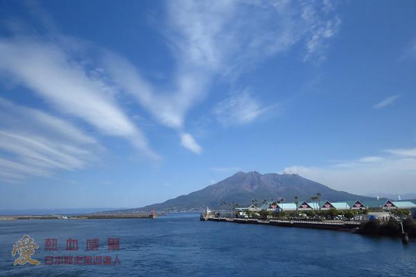 日本紀行:《篤姬》櫻島.鹿兒島精神象徵的薩摩富士