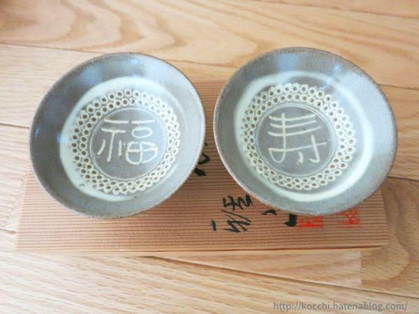 たじみ陶器まつり2016 購入品-4