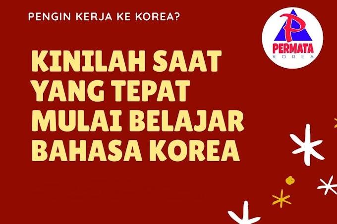 Pengen kerja ke Korea?
