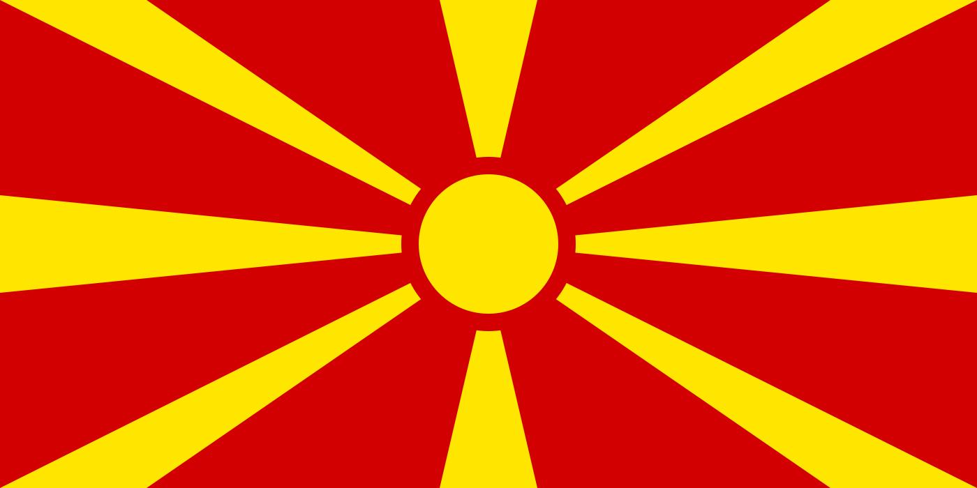 파일:마케도니아 국기.png