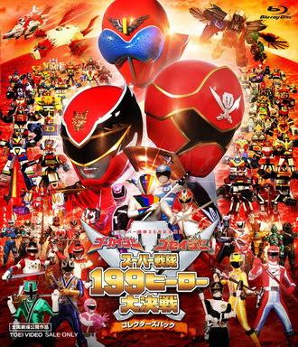 [MOVIES] ゴーカイジャー ゴセイジャー スーパー戦隊199ヒーロー大決戦 (2011)