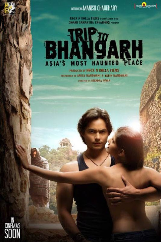 Poster Of Hindi Movie Trip to Bhangarh (2014) Free Download Full New Hindi Movie Watch Online At Alldownloads4u.Com