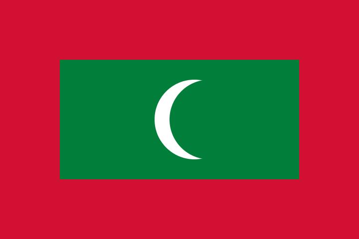 파일:몰디브 국기.png