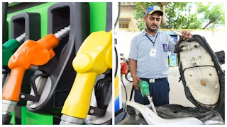 petrol-price-know-about-petrol-diesel-rate