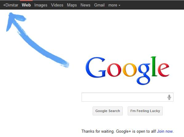 Google homepage arrow