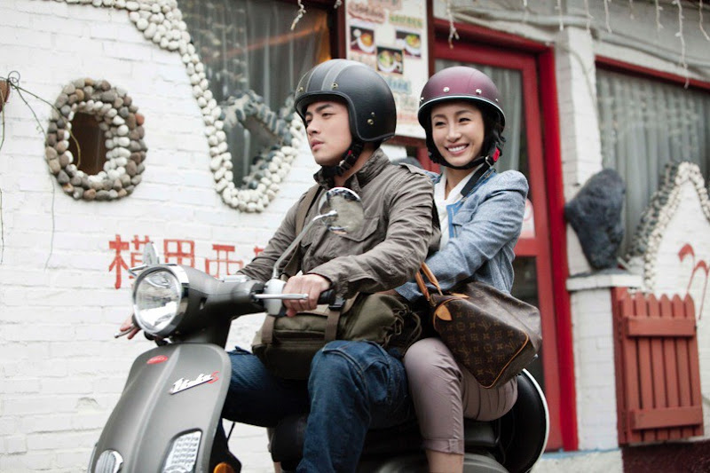 Shopping Queen / Gou Wu Nu Wang China Movie