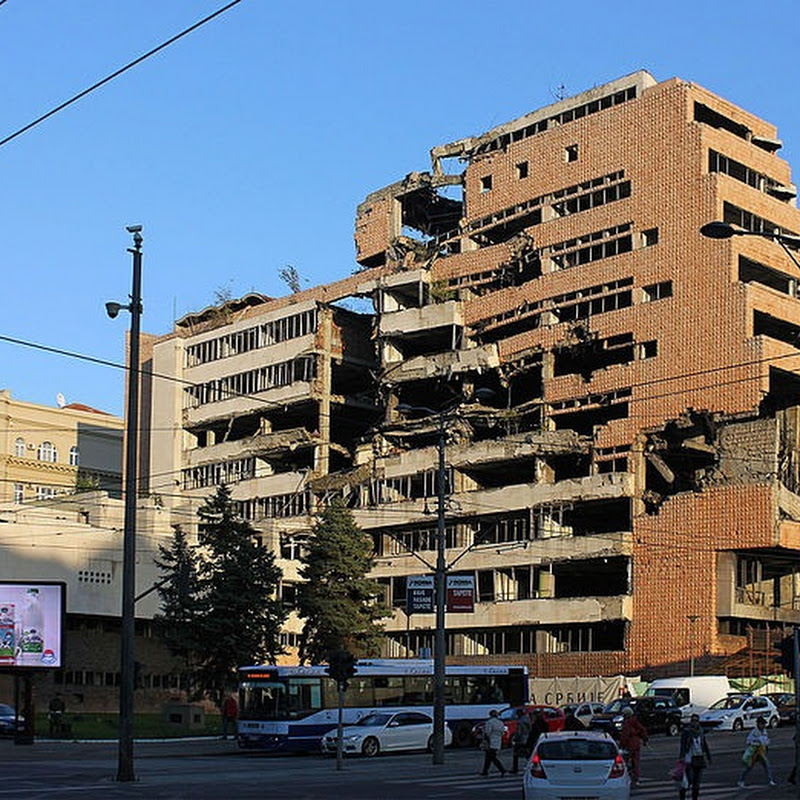 The Ruins of Yugoslav Ministry of Defence Building in Belgrade