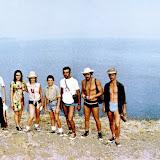 1974 г. Крым, Веселое-Новый Свет, Царский пляж