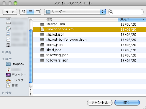 Goolgeデータエクスポートを選択