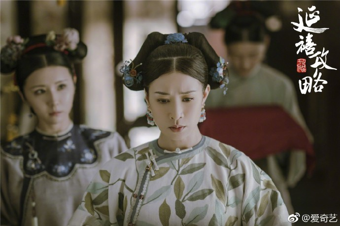 Story of Yanxi Palace / Yanxi Strategy China Drama