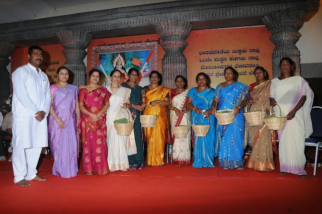 Bharatmata Pujan - DSC_2970.jpg