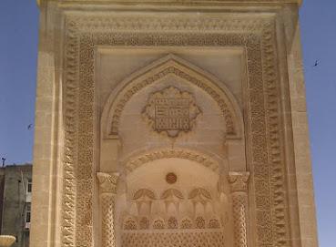 Abdüllatif Camii - Mardin-2.jpg