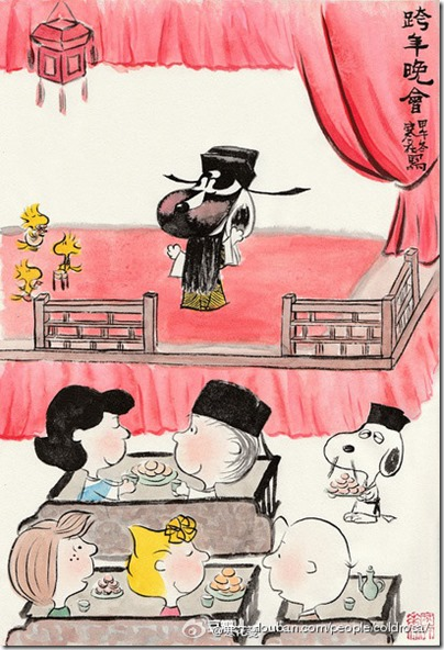 Peanuts X China Chic by froidrosarouge 花生漫畫 中國風 by寒花 Spring Festival Lunar New Year 春晚