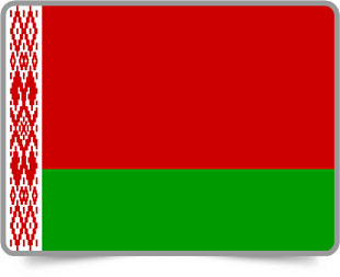 Belarusians framed flag icons with box shadow