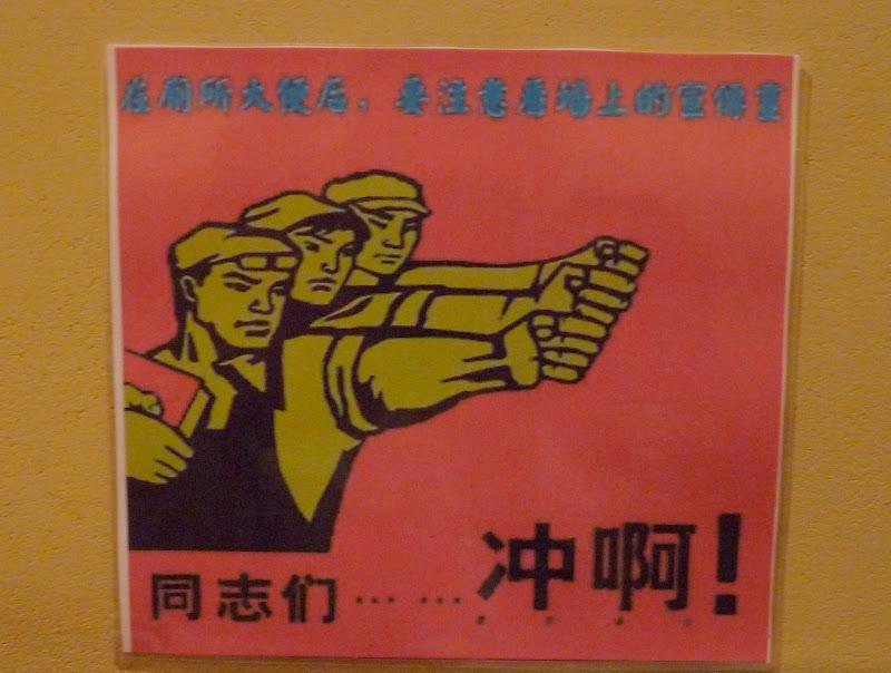 TAIWAN.Archipel de KINMEM - P1100668.JPG