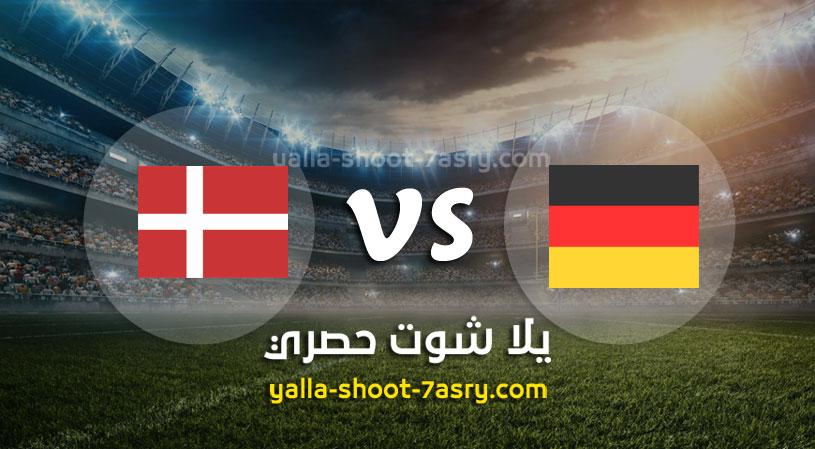 مباراة ألمانيا والدنمارك