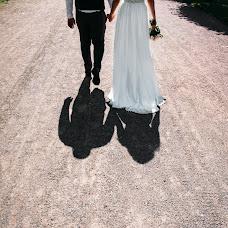 Wedding photographer Aleksandr Polovinkin (polovinkin). Photo of 22.09.2018