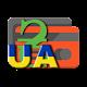 Кредиты и Кредитные карты Украина for PC-Windows 7,8,10 and Mac