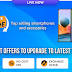 Smartphone Upgrade Days - Great offers on Smartphones and Accessories