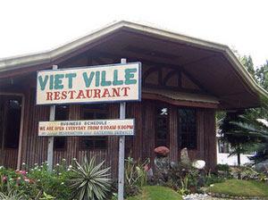ベトナム難民センター