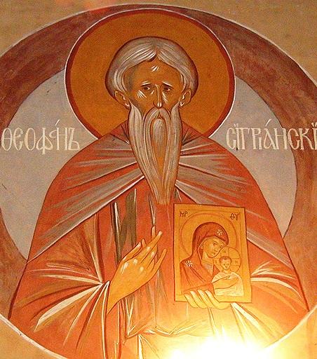 Αποτέλεσμα εικόνας για Ὁ Ὅσιος Θεοφάνης ὁ Ὁμολογητὴς Ἐπίσκοπος Σιγριανὴς 12 Μαρτίου