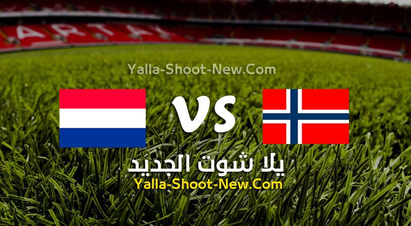 مباراة هولندا والنرويج