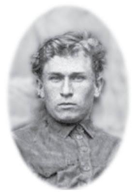 Мученик Евгений Митинский
