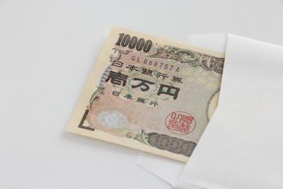 現金1万円.jpg